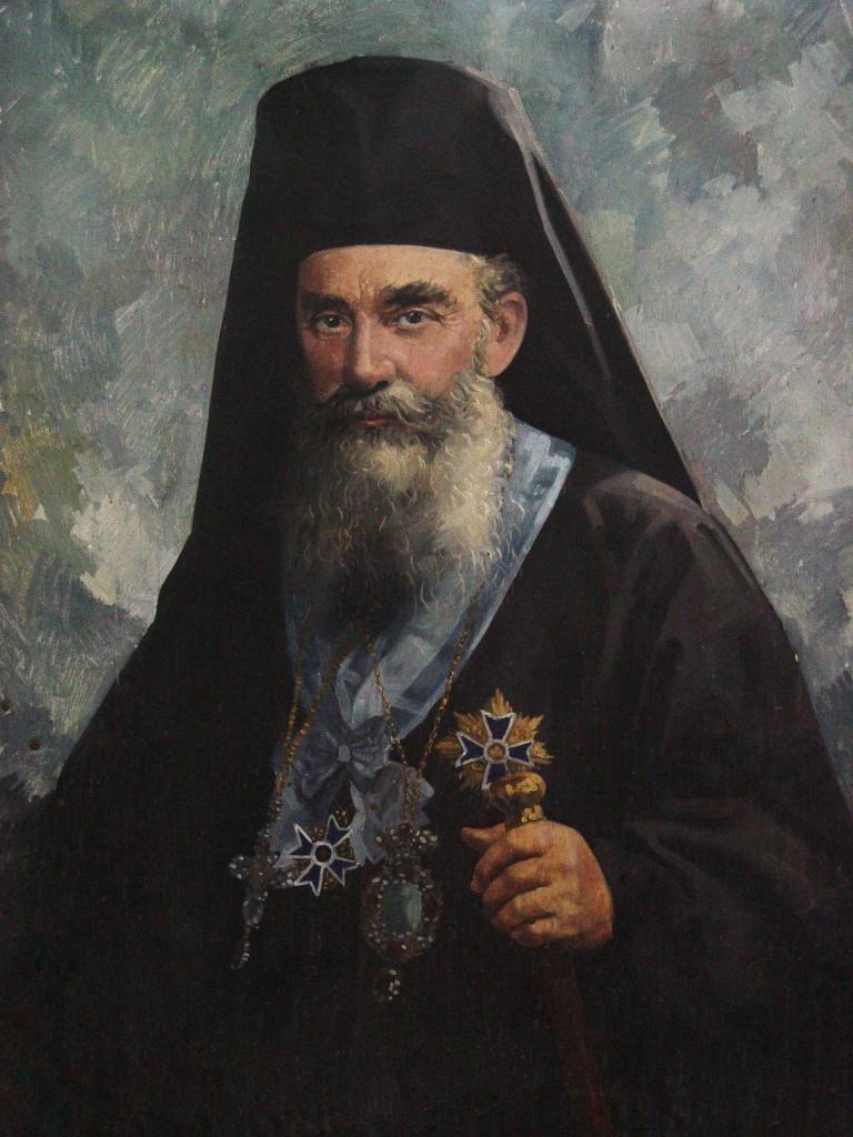 Episcopul Cozma Petrovici