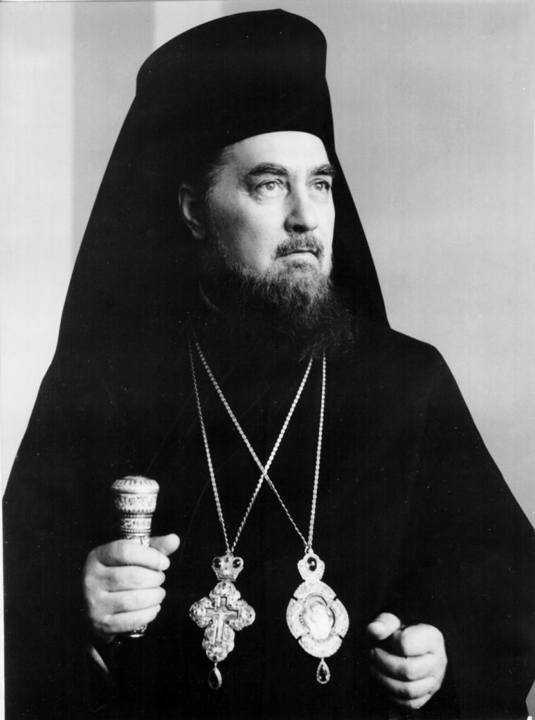 Arhiepiscopul Antim Nica