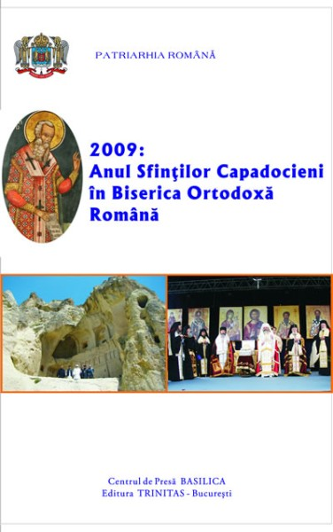anul_sfintilor_capadocieni_2009