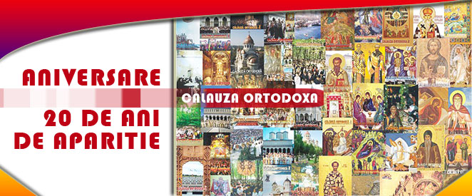 banner-calauzaedj