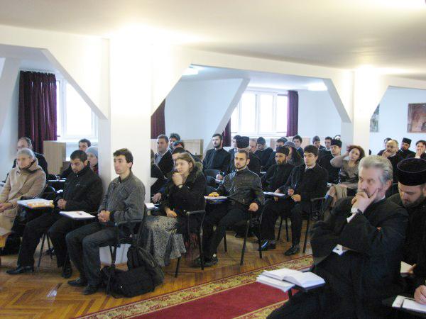Auditoriul conferinţei