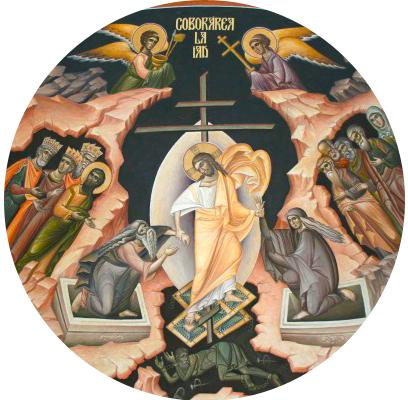 Invierea - SEMINAR
