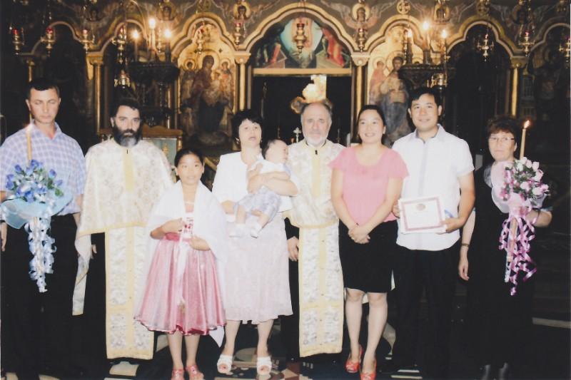 Taina Sfântului Botez, la Catedrala din Tecuci