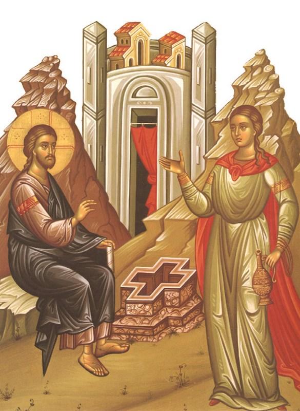 Domnul Hristos şi femeia samarineancă