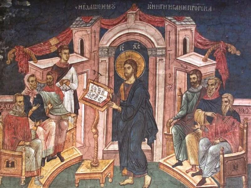 Mântuitorul Iisus Hristos învăţând pe farisei