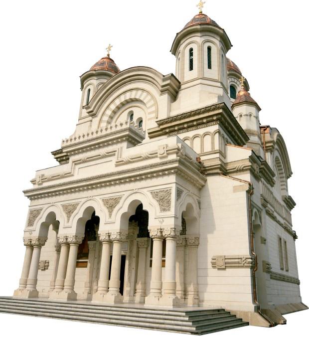 Catedrala Arhiepiscopală