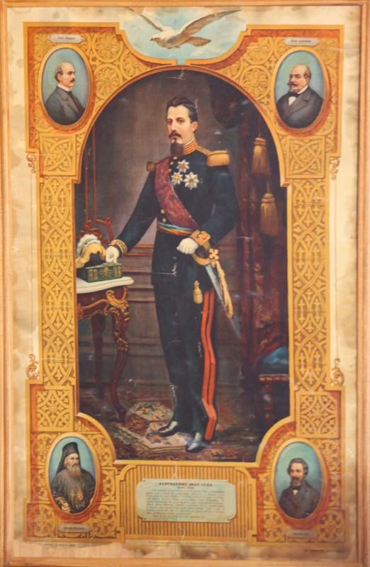 Domnitorul Al. I. Cuza