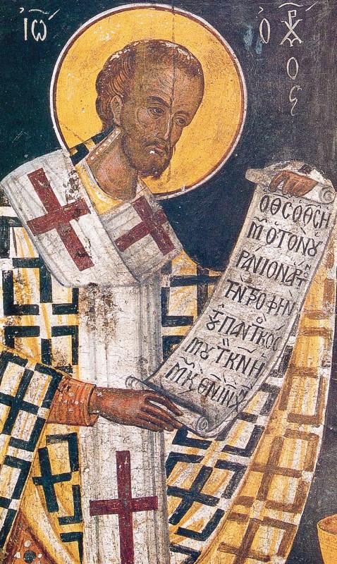 Sf. Ierarh Ioan Gură de Aur