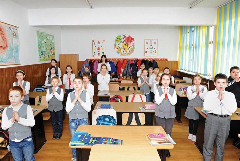 ora-de-religie-clasa-a-iii-a-colegiul-national-mihai-eminescu