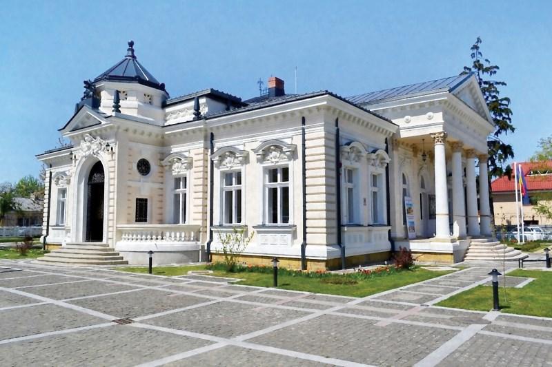 Muzeul de Istorie din Tecuci