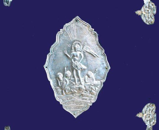 Evangheliarul greco‑român (Muzeul Istoriei, Culturii şi Spiritualităţii Creştine de la Dunărea de Jos)